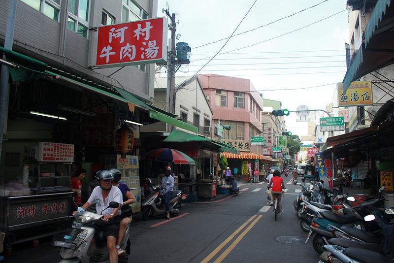 環島沙發旅行-台南-阿村牛肉-碗粿 (2)