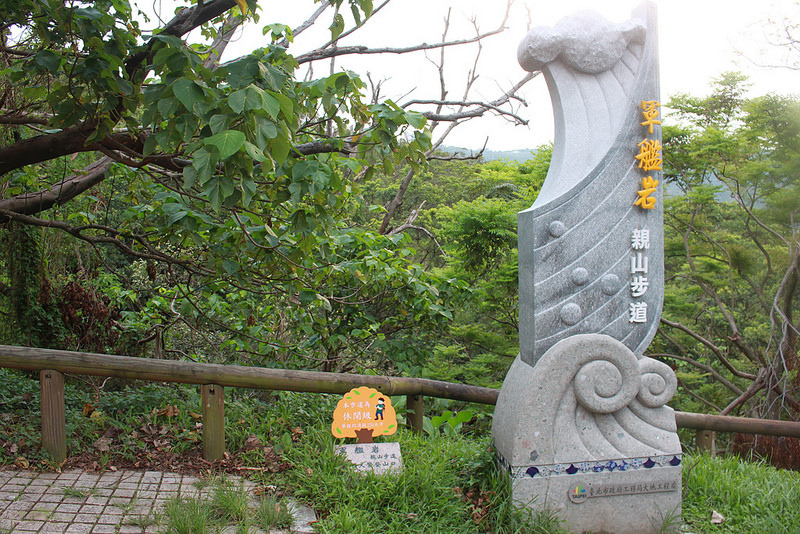 台北-17度C私藏夜景-北投軍艦岩 (5)