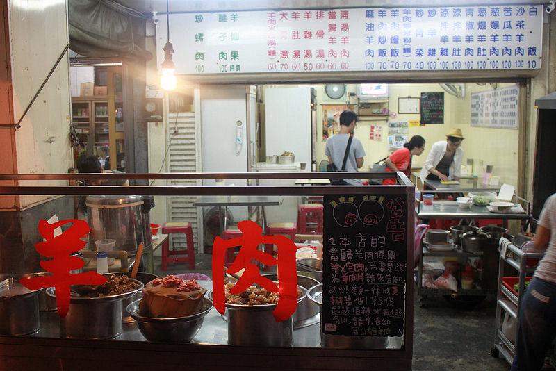 2015-環島沙發旅行-台南-美食-岡山雄羊肉-姊妹-17度C (12)