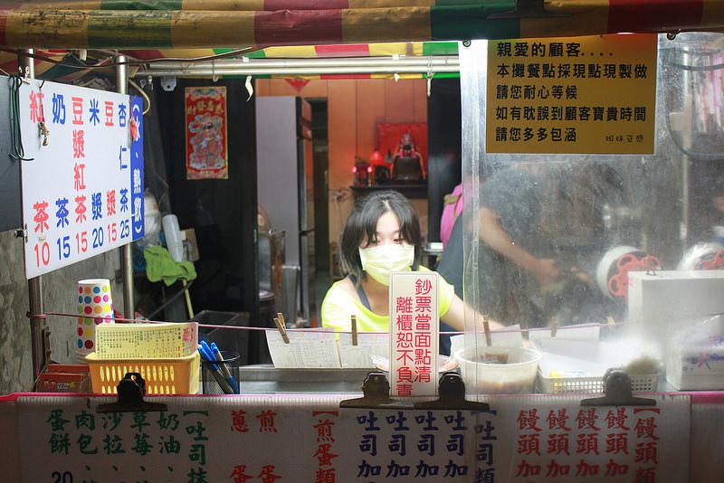 2015-環島沙發旅行-台南-美食-岡山雄羊肉-姊妹-17度C (39)