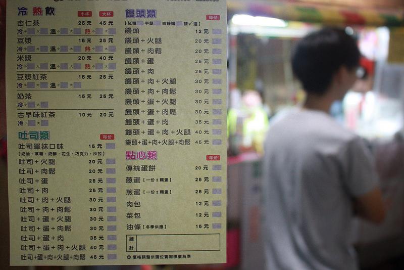 2015-環島沙發旅行-台南-美食-岡山雄羊肉-姊妹-17度C (35)