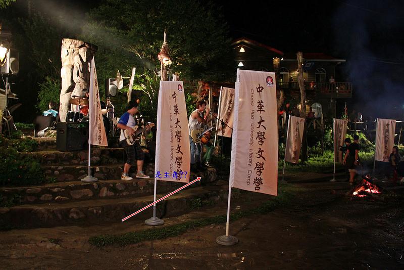 環島-新竹上帝部落-司馬庫斯隨拍 (13)