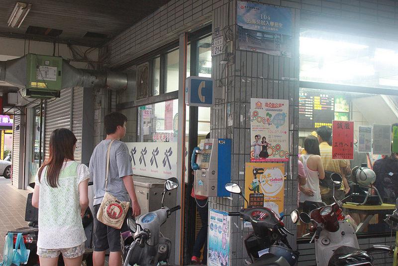 環島沙發旅行-台東-在地速食店必推-藍蜻蜓 (6)