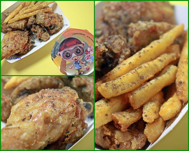 環島沙發旅行-台東-在地速食店必推-藍蜻蜓 (3)