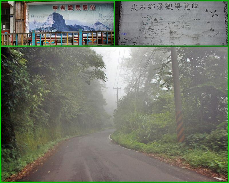 環島。前網上地部落道路-竹60-司馬庫斯產業道路 (6)