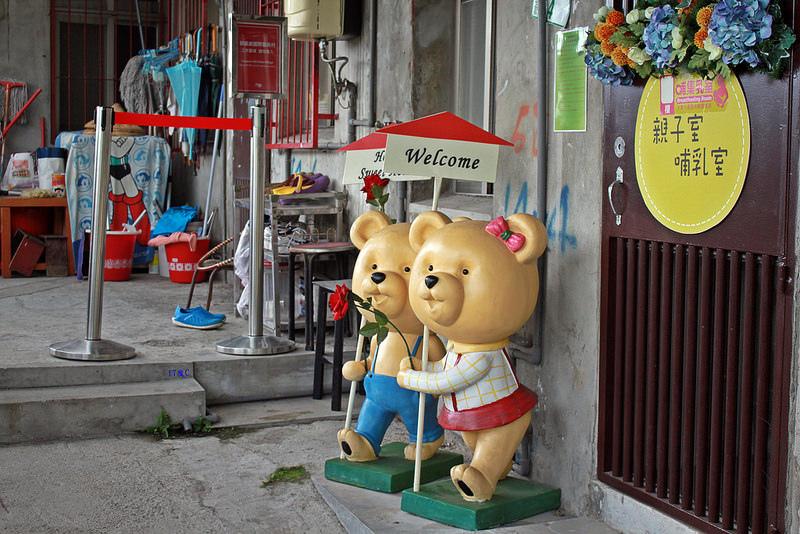 帶沙發客看見台北文青-寶藏巖-輕旅行 (10)