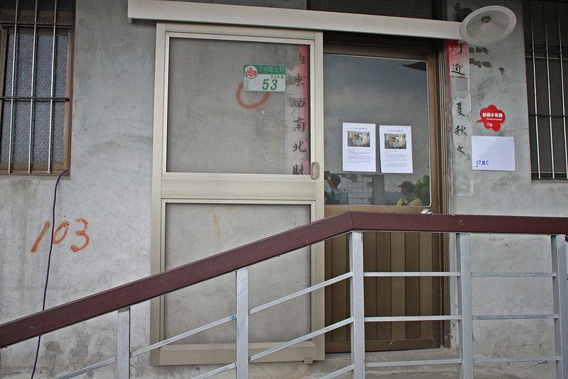 帶沙發客看見台北文青-寶藏巖-輕旅行 (15)