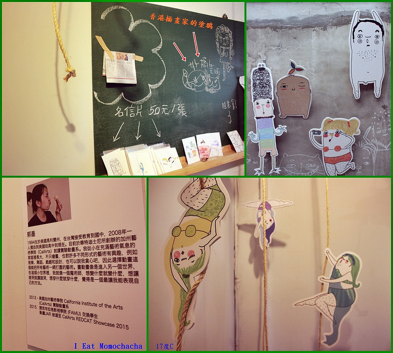 帶沙發客看見台北文青-寶藏巖-輕旅行 (103)