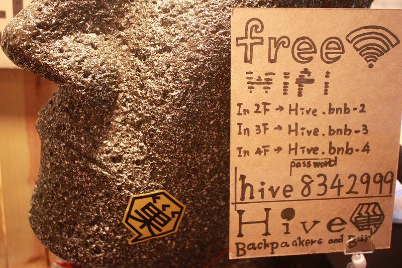 2015環島-住宿-蜂巢膠囊 Hive bnb-17度c隨拍 (14)