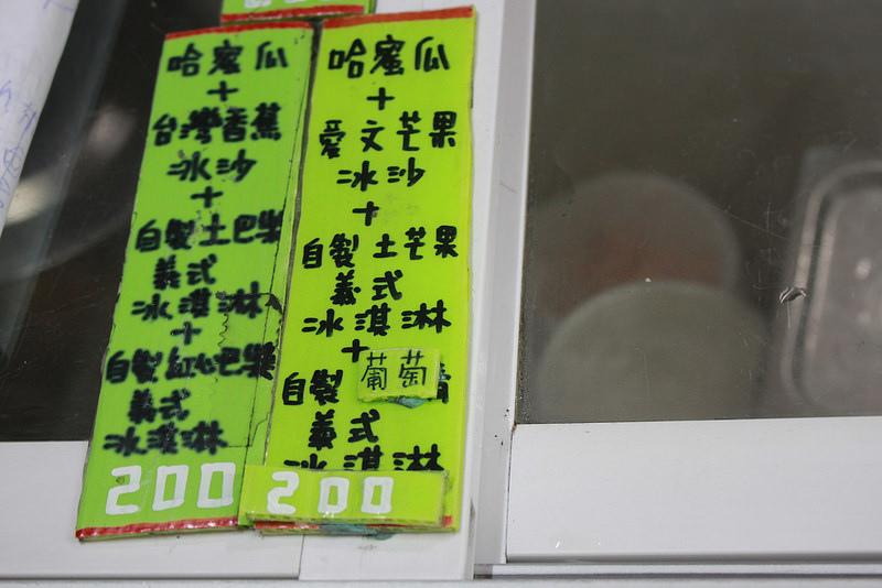 環島沙發旅行-台南-吃不到冰鄉芒果去泰成 (9)