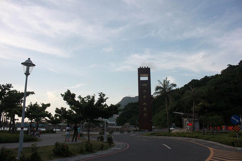 環島-西子灣-夕陽與猴子共舞 (7)