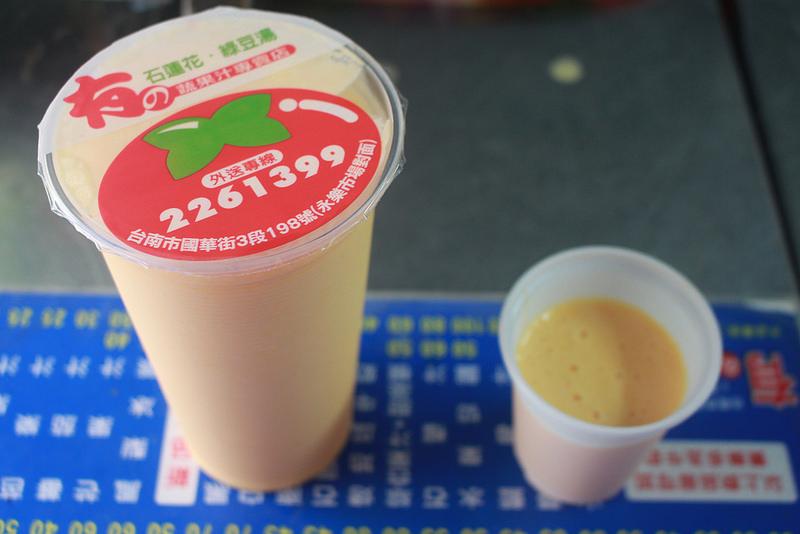 台南-必推美食-有的蔬果汁專賣店 (17)