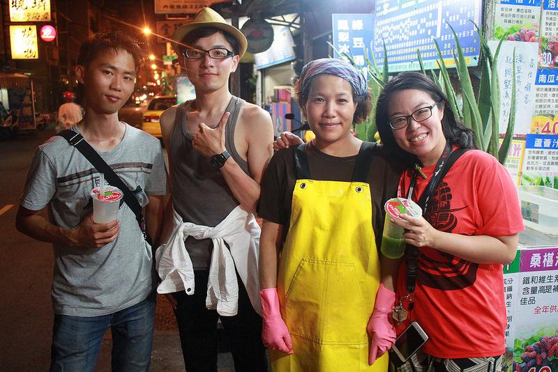 台南-必推美食-有的蔬果汁專賣店 (13)