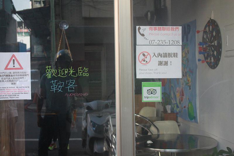環島平價住宿-高雄-鞍客背包客棧 (28)