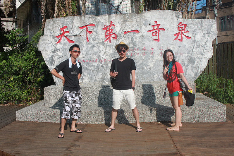 2015-沙發旅行-環島就要順到蘇澳冷泉 (25)