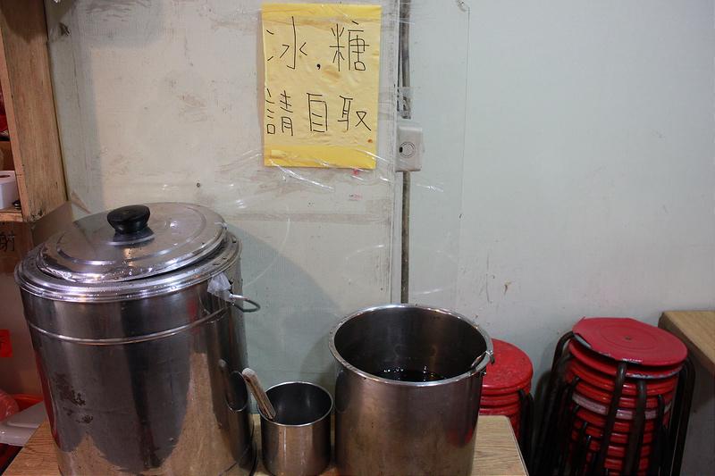 到底東區粉圓。台北216巷粉元大王 (5)
