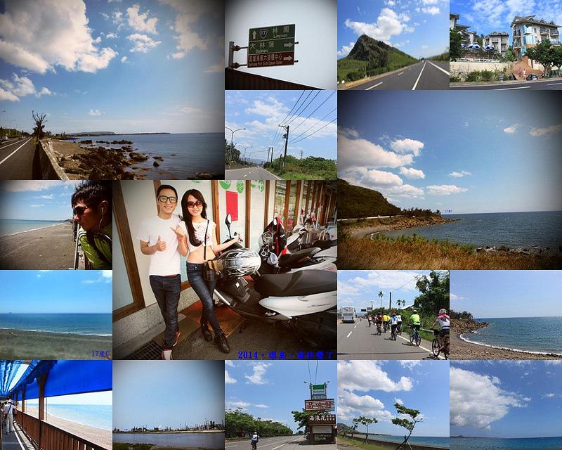 17度C。2014環島。前往墾丁。