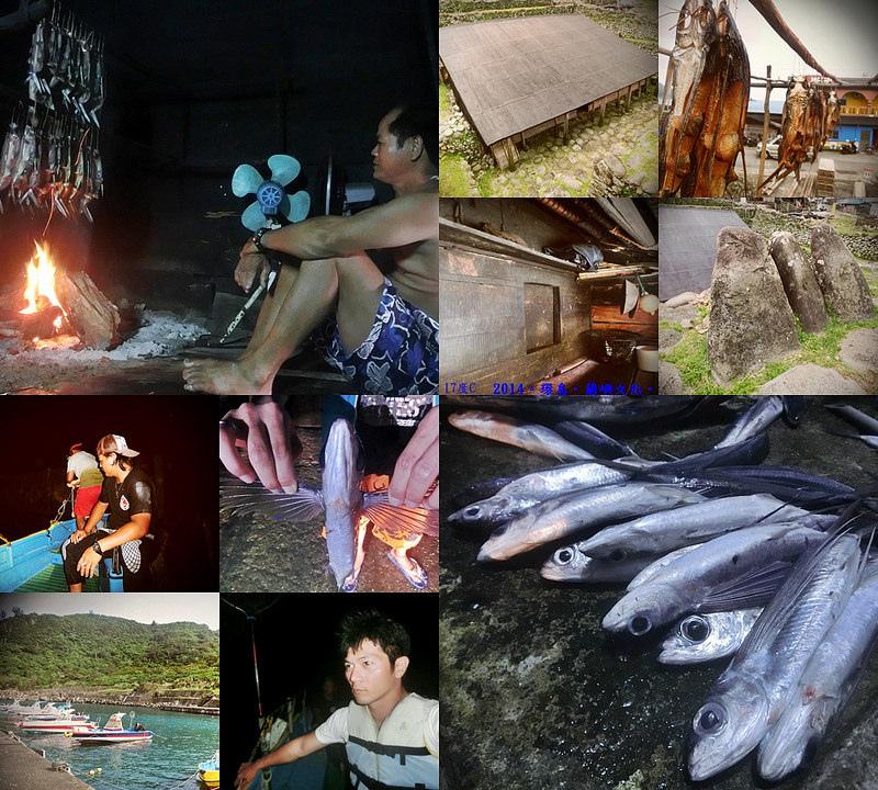 17度C。2014環島。蘭嶼文化。