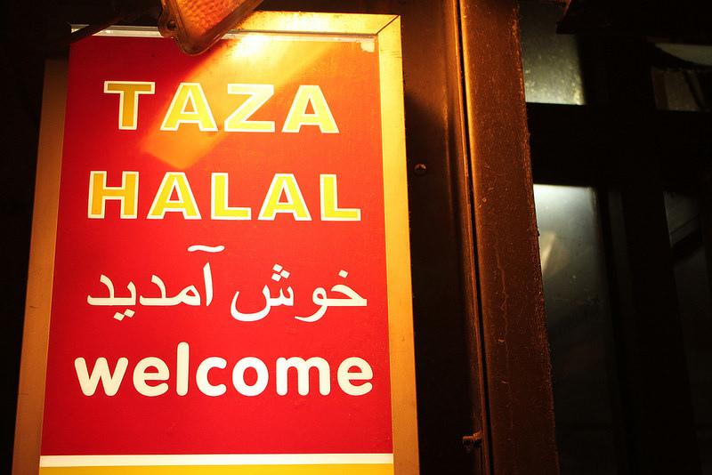 The Taza Kebab House-17度C倫敦美食 (1)