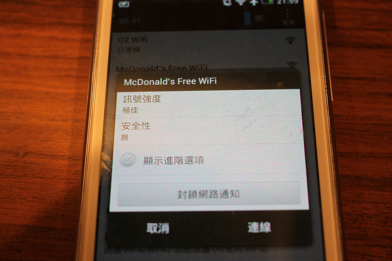 免費無線網路(Free wifi)省錢攻略-london- The Cloud & NERO X COSTA X Starbucks (7)