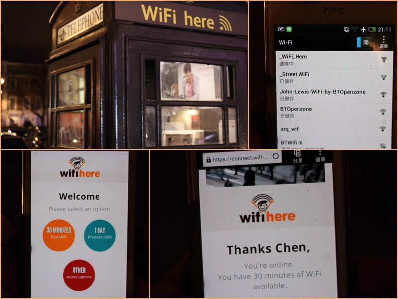 免費無線網路(Free wifi)省錢攻略-london- The Cloud & NERO X COSTA X Starbucks (1)