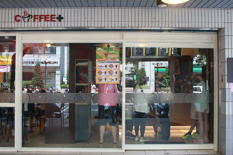 17度C-土城-咖啡加- (8)