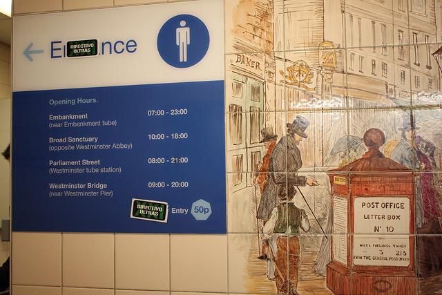 17度C倫敦-街頭WC文化 (11)
