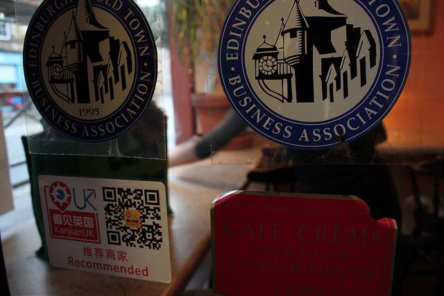 愛丁堡17度C象屋喝咖啡 (38)