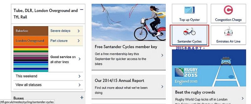 英國自行車