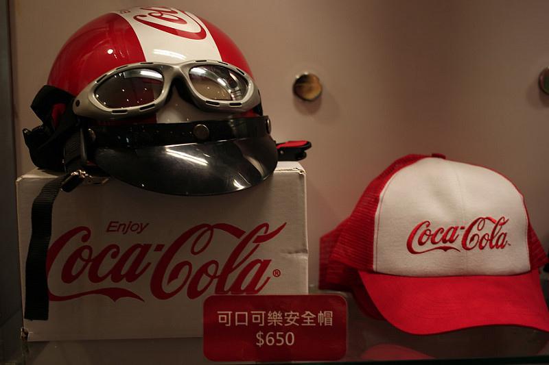 。可樂博物館。