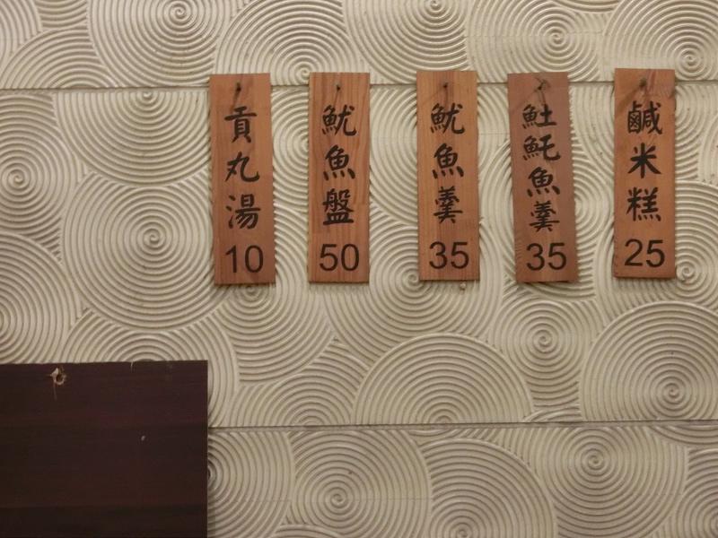 2014- 台灣TAIWMAN環島嘉義 (207)