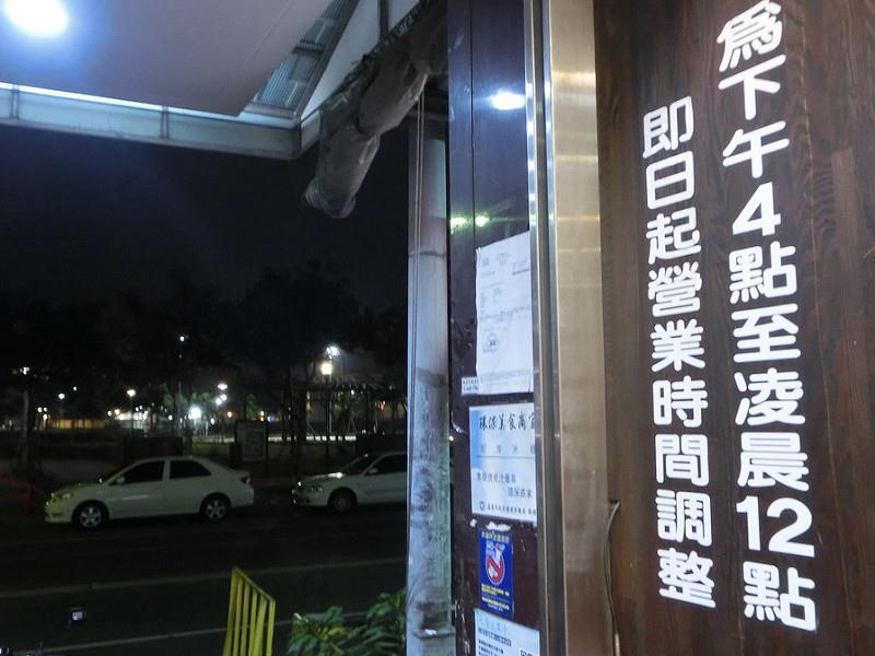 2014- 台灣TAIWMAN環島嘉義 (208)