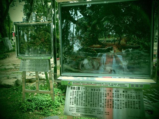 2014- 台灣TAIWMAN環島嘉義 (276)