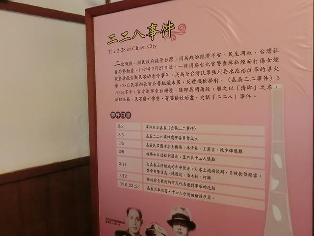 2014- 台灣TAIWMAN環島嘉義 (319)