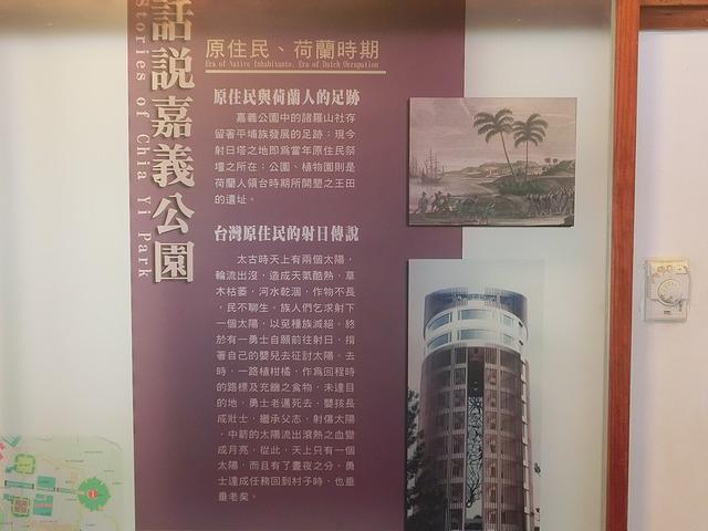 2014- 台灣TAIWMAN環島嘉義 (314)