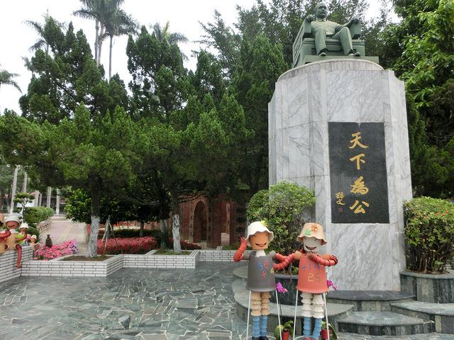 2014- 台灣TAIWMAN環島嘉義 (267)