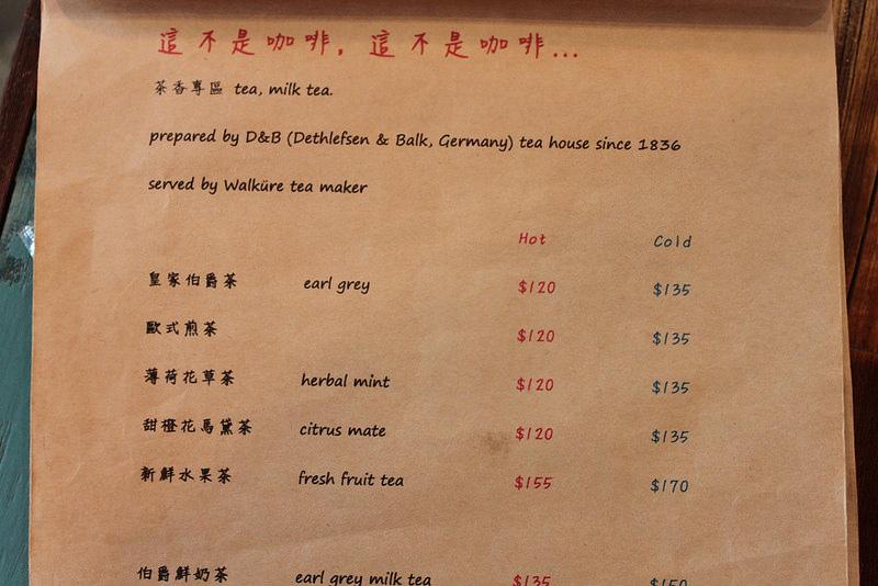 等一個人咖啡。台北文山。travel-17度C旅遊 (56)