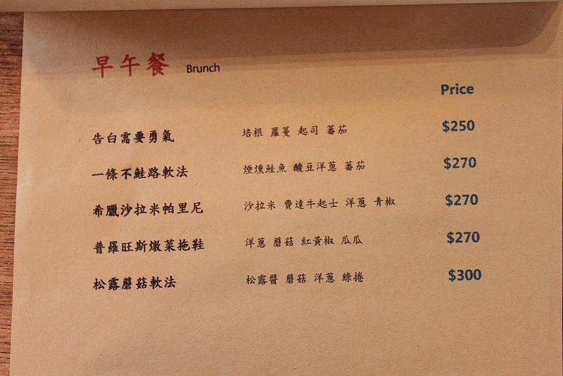 等一個人咖啡。台北文山。travel-17度C旅遊 (55)