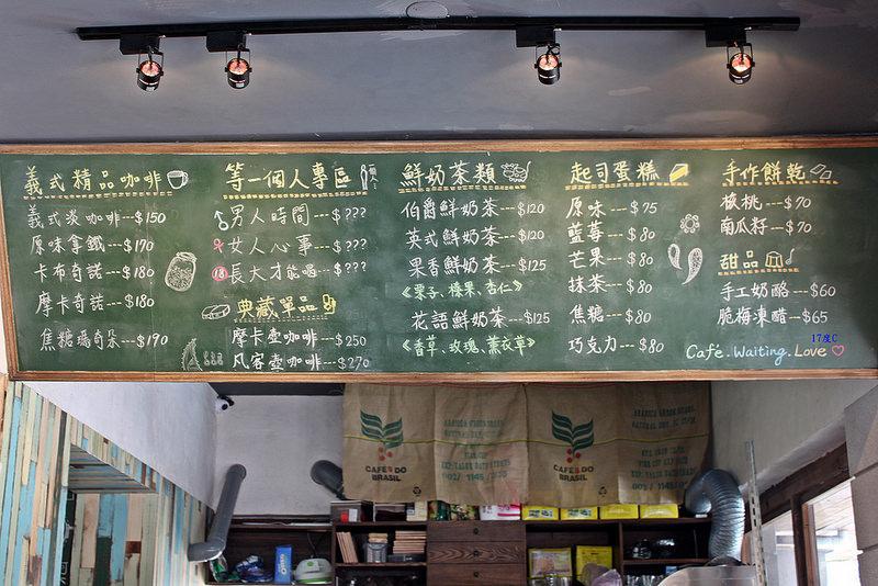 等一個人咖啡。台北文山。travel-17度C旅遊 (2)