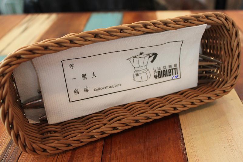 等一個人咖啡。台北文山。travel-17度C旅遊 (30)