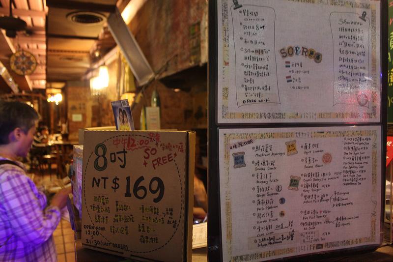 17度C大陸沙發客-西門町美食-美觀園-SOFREE披薩 (2)