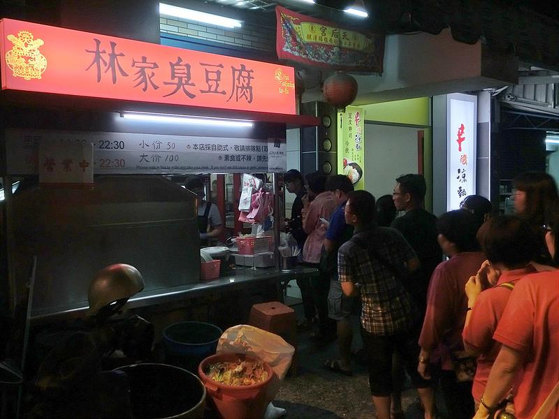 17度C環島台東美食 (25)