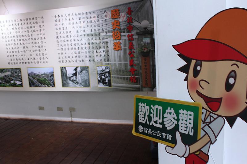 17度C大陸沙發客-TAIPEI-101四四南村-好丘 (24)