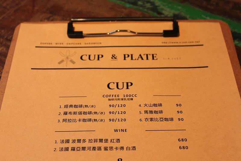 17度C-中山咖啡廊-推薦 (3)