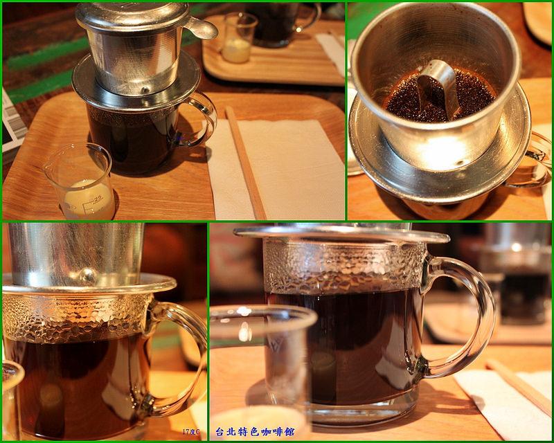 17度C-中山咖啡廊-推薦 (65)