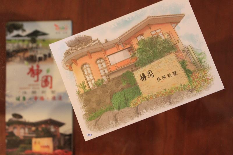 。文。旅行。民宿~靜園。
