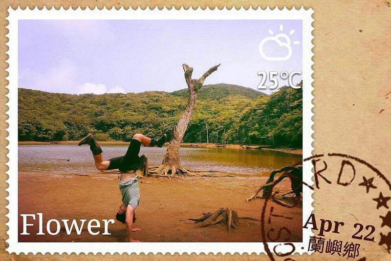 17度C台灣環島-travel-蘭嶼-卍字嘎-1