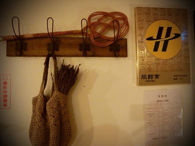 台灣。旅行青年旅館-高雄41背包客棧 (9)