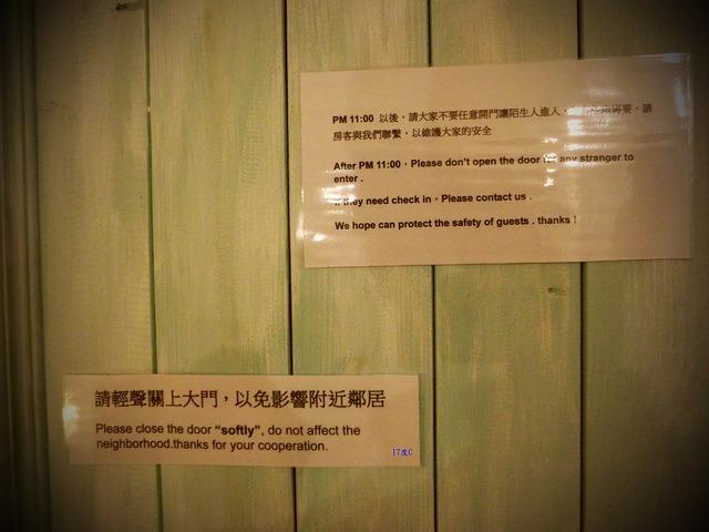 台灣。旅行青年旅館-高雄41背包客棧 (10)