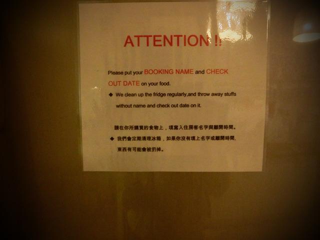 台灣。旅行青年旅館-高雄41背包客棧 (21)